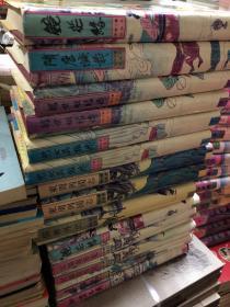 中国古典名著珍藏本40本全