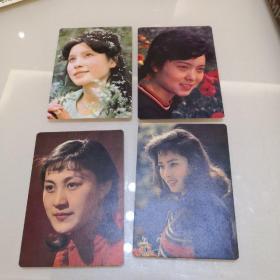 银幕上的新花年历卡1982四张合售   实物图品如图,分3号册