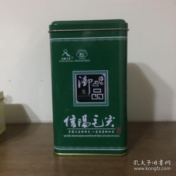 茶桶 长9公分宽7公分高17公分