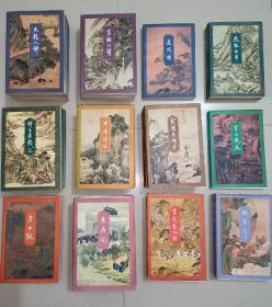 金庸作品集1-36册(保证三联正版!)