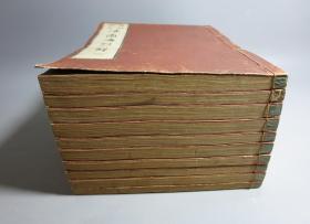 和刻本 《淮南鸿烈解》(淮南子)10册全     宽政十年(1798年)