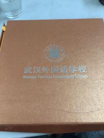 武汉外国语学校(摆件)