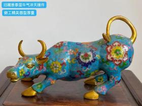 旧藏景泰蓝铜胎鎏金掐丝珐琅彩 (牛气冲天)牛摆件一件,此件藏品器形精致,鎏金灿烂,精美绝伦