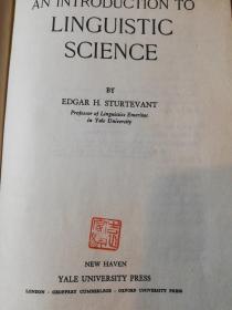 著名语言学家袁家骅批阅语言学导论