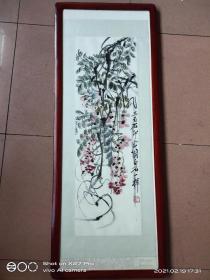 1960年荣宝斋木板水印画:齐白石 紫藤