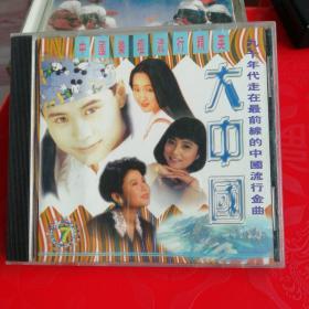 中国乐坛流行精英CD碟