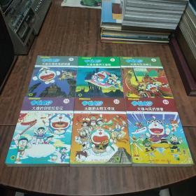 哆啦A梦(4/5/8/15/50/23)(卡通架)