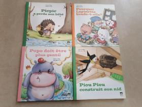 Picpic a perdu son bébé - album 、Pourquoi lapinette boude-t-elle? Popo doit être plus gentil、Piou piou construit son nid 4册合售