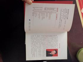 中英文对照看图拔罐-孟氏拔罐疗法