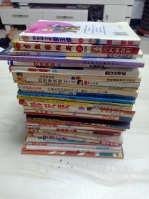 32开漫画31册合售