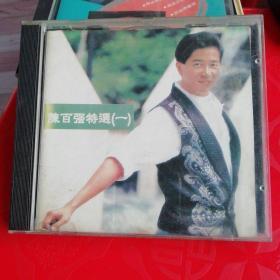 陈百强CD