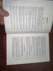 中华人民共和国司法行政规章汇编1995至2002(2010)共9本合售