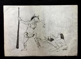 速写手稿旧纸虫蛀信札手札0107