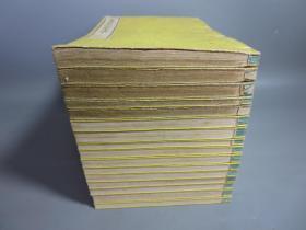 和刻本 《纂评唐宋八大家文读本》 16册全   明治十二年(1879年)