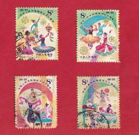 J47中华人民共和国成立三十周年(四)欢庆成套信销邮票