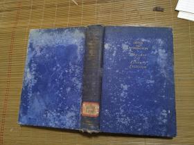 1941年  The Art of Literary Criticism 国立湖南大学图书馆藏