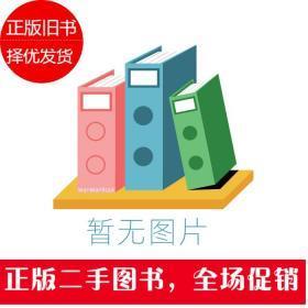 汉译世界学术名著丛书·一年有半、续一年有半
