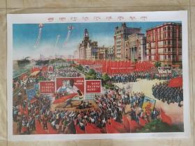 中国老版经典年画-----再印版---(黄蒲江边反美怒潮)----对开----虒人荣誉珍藏