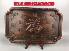 黄花梨文房福寿茶盘 雕刻精美 纹理清晰 细节如图. 一口价