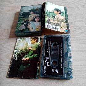磁带周杰伦七里香(新索原盒原带)