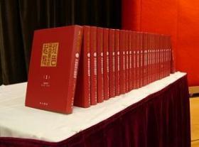 红色起点 中国共产主义运动早期稀见文献汇刊(16开精装 全28册 影印本 原箱装)