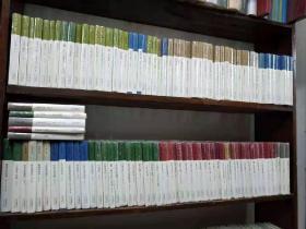 大家小书(北京出版社小精装,印刷精美,160种合售,书名和定价见目录,定价5946元,售价3580元包邮)