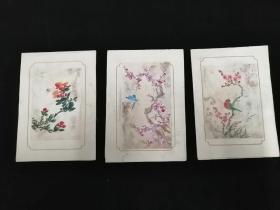 60年代•娟本手绘花鸟 贺卡•三张合售!
