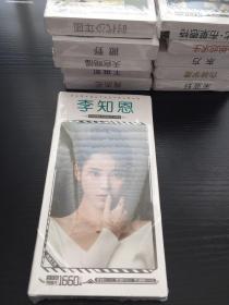 李知恩 明信片