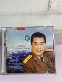 CD中国新民歌大全---李双江