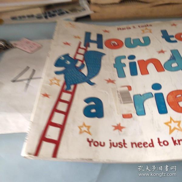 牛津原版英文绘本/How to Find a Friend 如何交朋友