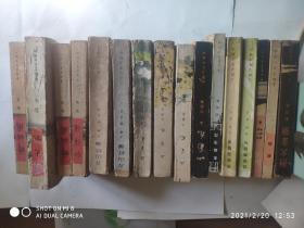 红旗谱 烽烟图 中国青年出版社