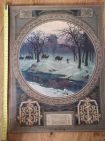 民国精美广告画(爱卿牌)燕郊霁雪