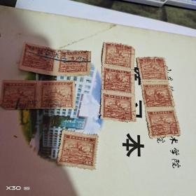 山东省印花税票  拾元(单枚价)