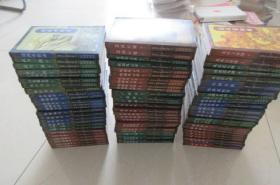 梁羽生小说全集共34部(96年一版一印 全78册 库存未阅.大32开,原版图书,请放心订购)