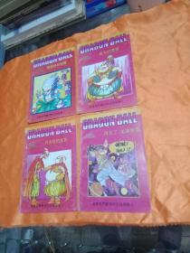 七龙珠:龙珠世界最后的大结局卷(1-4册全)1勇猛的贝吉塔 2最大的赌赛3贝吉塔的主意4再见了,龙珠世界 全部一版一印甘肃版