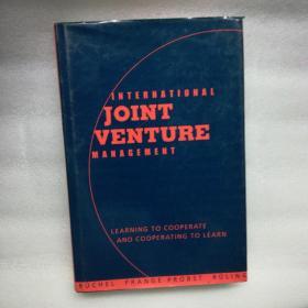 International Joint Venture Management