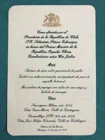 智利总统写给温家宝总理关于葡萄酒的信件