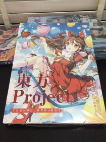 东方 Project 精美插图豪华画集(精装)