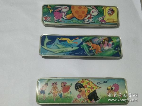 七八十年代铁皮文具盒怀旧收藏回忆北京生产经典收藏,单个的价格