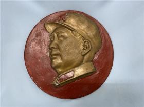 主席军帽头像庆九大铸铝挂件
