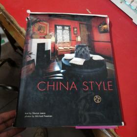 CHINA STYLE 中式家居 精装