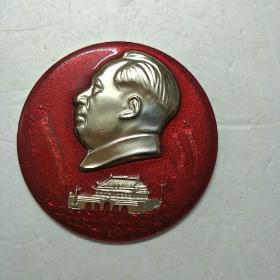毛主席像章:热烈庆祝国庆二十周年