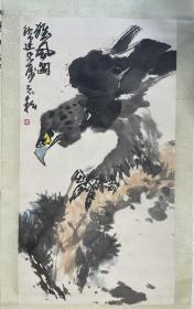 薛志耘 鹰轴
