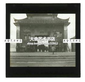 清代民国玻璃幻灯片-----香港九龙城寨龙津石桥的龙津码头门楼,龙津即科举龙门。喻高德硕望。喻仕宦腾达之路。它曾是城寨曾经最繁荣地方,是进行商业活动的区域,后来龙津码头在启德工程中被填海, 就是启德机场的前身