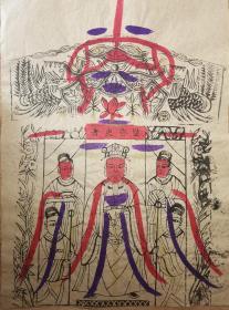 稀见南通工艺美术研究所藏品*七八十年代南通木版年画版画*大尺寸*监阁使者