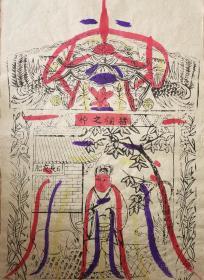 稀见南通工艺美术研究所藏品*七八十年代南通木版年画版画*大尺寸*猪栏之神