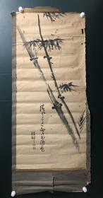 日本回流   字画 软片 5649   墨竹