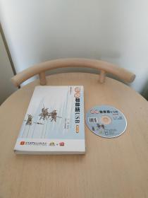 博客藏经阁丛书:圈圈教你玩USB(第2版)