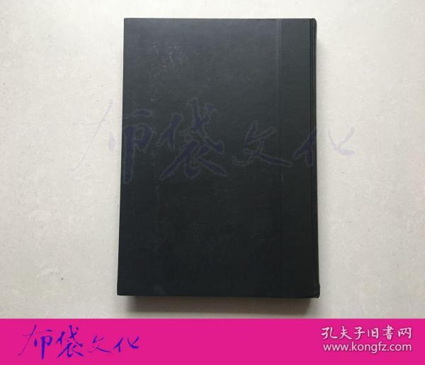 李家瑞 北平风俗类征 北平风俗类征 1939年 平装上下两册合订精装一册