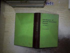 DICTIONARY OF MARINE INSURANCE TERMS 海上保险术语词典.